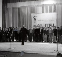 Assitej World Congress Rostov -On – Don 1996